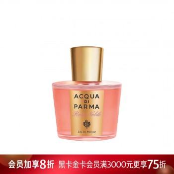 帕尔玛之水玫瑰香香水