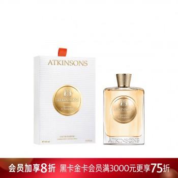 阿特金森浓香水(橘中茉莉)