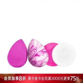 美妆蛋电光紫美妆蛋和清洁套装