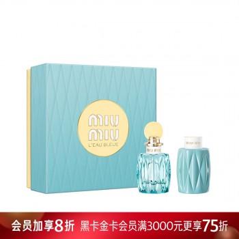 缪缪滢蓝女士礼遇香氛礼盒