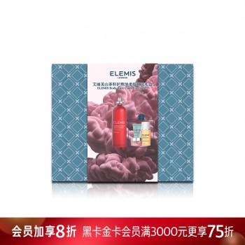 艾丽美山茶籽护理油柔肤惠选礼盒