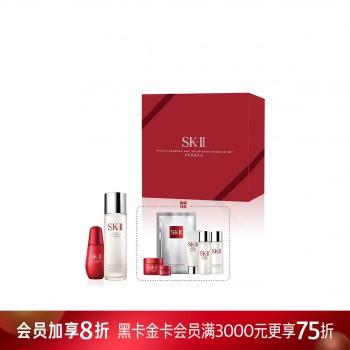 SK-II 青春晶透礼盒