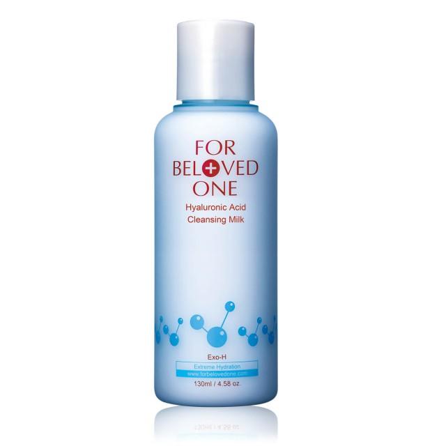 宠爱之名玻尿酸保湿修护洁肤乳