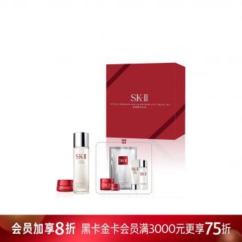 SK-II 晶透睛采礼盒