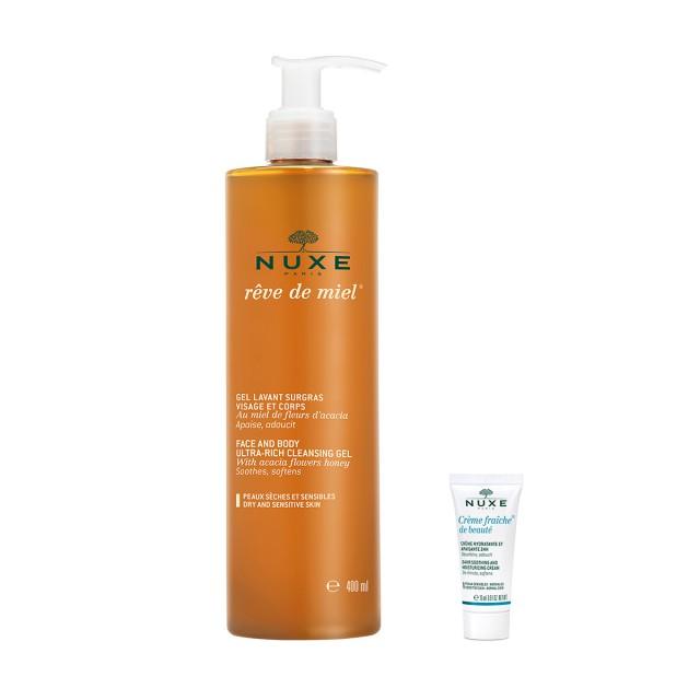 歐樹槐花蜜面部和身體特潤潔膚凝膠套裝