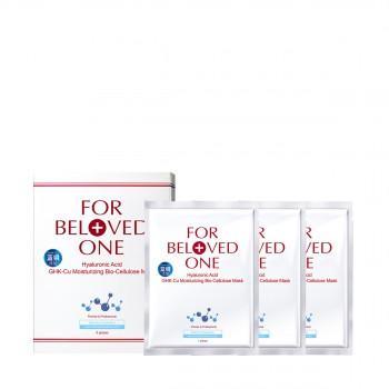宠爱之名玻尿酸蓝铜胜肽保湿修护面膜惠选套组