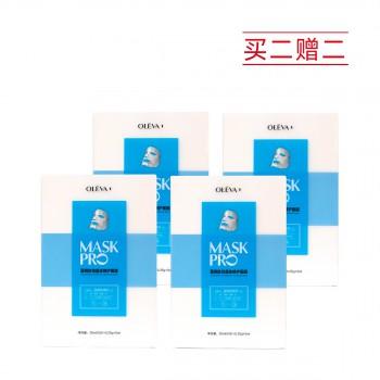 蓝铜肽结晶体修护面膜